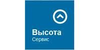 Поставка дизельных электростанции мощностью 300 кВа объект УК Высота-Сервис в г. Москва