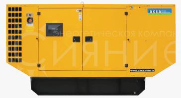 AKSA AC-550. Открытое исполнение. В кожухе