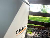 Продажа газовых генераторов